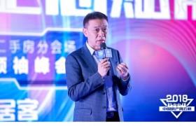 筑梦未来 再创辉煌 2018中房榜年度盛典荣耀闭幕