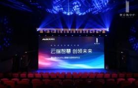 【奥克斯中心】开创中国智慧办公新未来