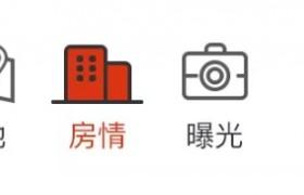 上海滨江壹十八的车位究竟是怎么一回事?