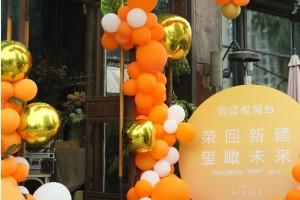 荣回新建 玺瞰未来︱南昌正荣中奥悦玺台媒体见面会圆满落幕!