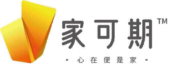 20200628深色字体logo