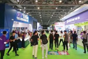 2020上海国际智能遮阳及电动窗帘展览会12月举行 倾力铸造智能家居盛宴!