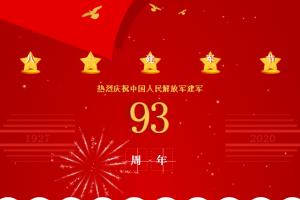 美好童行丨南昌正荣寻访红色足迹,点燃星星之火