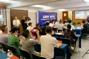 """随州城市精品地块(武汉)""""互联网+"""" 专场推介会在汉召开!"""