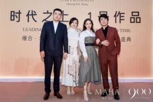 缦合·北京,900平作品首映北京东三环!