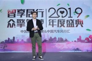 热度再升级 持续赋能加码——2020中国房产风云榜城市站线上票选火力全开