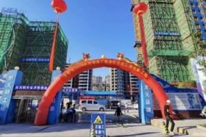 匠心正荣 品质保障|宜春市2020年建筑施工标准化示范工地观摩会在正荣悦玲珑项目举行