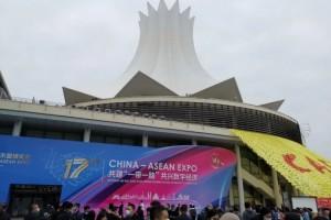 闪耀东博会 | 中农联·梧州国际农产品交易中心展区惊艳亮相