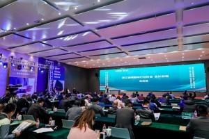第二届全国绿色建筑研讨会在杭州萧山举行