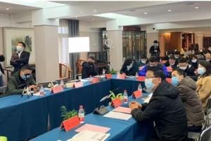 """荆门市城区精品地块(武汉)""""互联网+"""" 专场推介会在汉召开!"""