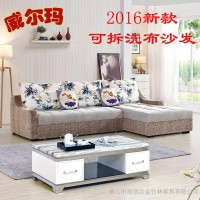 2016新款威尔玛品牌沙发  隐藏夹层空间  转角组合沙发  L型布艺沙发 可定做