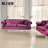 达维德家具 绒布 时尚简约现代布艺沙发组合 欧式时尚SP246