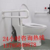 ****厕所马桶扶手 坐便器扶手厂家,其他卫浴尼龙扶手