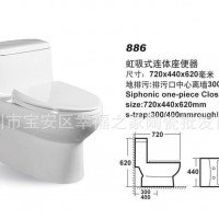 TO CW636陶瓷优等品坐便器贴牌马桶超旋连体座便器贴牌OEM