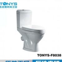 东尼斯TONYS-F8038工程马桶、分体马桶、出口非洲马桶