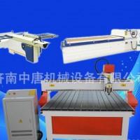 木工加工中心板式家具生产 板式家具生产线