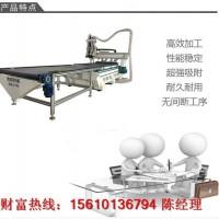 中唐机械 zt- 1325   板式家具生产线数控开料机