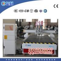 厂家定制板式家具开料机 高端板式家具开料机厂家**