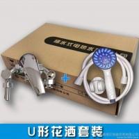 供应**合金混水阀 混合阀 淋浴花洒套装 电热水器配件