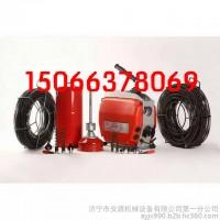 GQ-150型管道清理机 室内外专用电动马桶疏通机