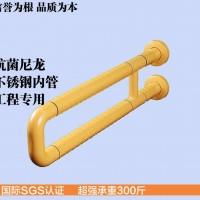 座便器扶手马桶厕所洗手间卫生间无障碍残疾人老年人安全残弱扶手