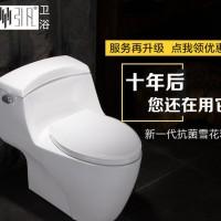 欧式侧按坐厕座便器 防臭 连体节水马桶坐便器价格