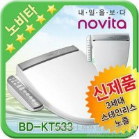 供应科勒novitaDB-KT533/573韩国原装进口洁身器电脑马桶盖