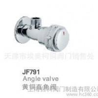 新品埃美柯 冷热水加长铜角阀 马桶 水槽 面盆角阀JF791