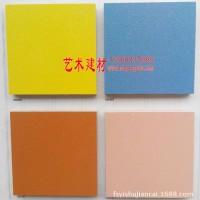 佛山陶瓷**陶瓷地板砖彩釉陶瓷糖果釉面砖酒店别墅用砖