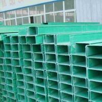 成信  专业生产  玻璃钢桥架 玻璃钢支架 工厂生产厂家供应