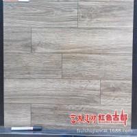 佛山陶瓷客厅卧室大厅优等耐磨木纹砖地板砖
