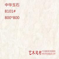 佛山陶瓷微晶石800x800米黄 家用客厅卧室陶瓷地板砖