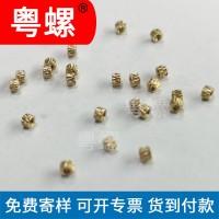 生产MIC铜螺母 支架螺母 梅州手机铜螺母 眼镜铜螺母 平板铜螺母定做