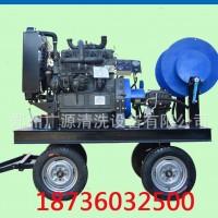 柴油驱动 下水道高压泵清洗机 50公分管道高压水流疏通清洗泵
