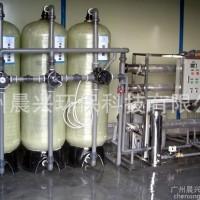 厂家** 井水地下水过滤净化设备 晨兴实力打造 品质保证