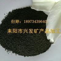 锰砂 除铁除锰滤料 地下水井水专用锰砂滤料 锰砂滤料规格