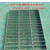 钢格板 楼梯踏步板  镀锌钢格板  下水道水沟盖板