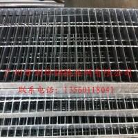 钢格板 镀锌钢格板 插接钢格栅板 复合钢格板  下水道沟盖板