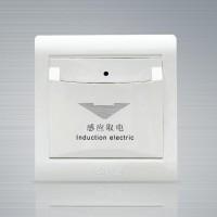 供应极浦极浦 低频感应插卡取电 门锁配套
