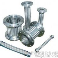供应**金属软管 法兰连接金属软管 金属软管厂家 耐磨耐高温