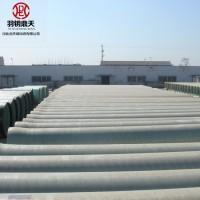 【鼎天】玻璃钢管道管材生产厂家 高压玻璃钢管道 玻璃钢给水管道