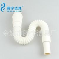 防臭下水管,塑料下水管,下水排水管,可伸缩洗面盆、台盆防臭下水?