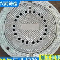 大量销售 650x190cm防沉降井盖 防损耐用下水道铸铁井