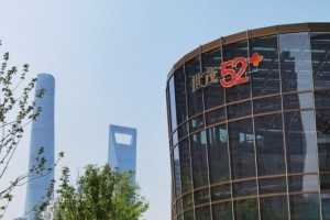 """""""暖春义卖""""公益市集落地上海滨江世茂52+ 为爱出发守护大病儿童健康"""