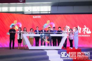 设计V纪元·创造中国设计师主场!金堂奖2020-2021品牌盛典成功举办