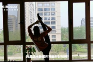 冠军的故事:赵敬楠的健康厨房